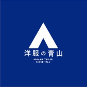 青山 スーツ オーダー の 洋服